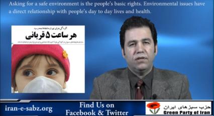 گزارش حزب سبزهای ایران از اعتراض مردم زنجان به آلودگی های زیست محیطی