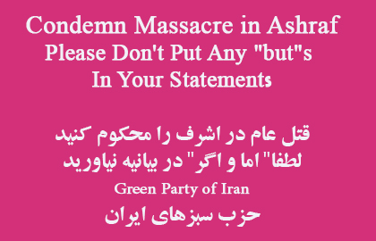 قتل عام در اشرف را محکوم کنید