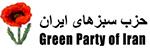 رژیم ایران، مسئول مسقیم بحران و ادامه خونریزی در غزه